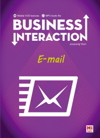 Business Interaction(비즈니스 인터렉션) E-mail