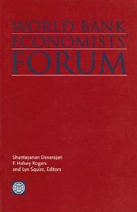 World Bank Economists' Forum, Vol. 1