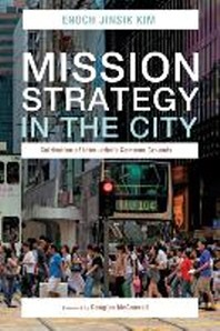 Mission Strategy in the City