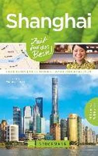 Shanghai - Zeit fuer das Beste