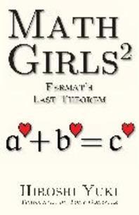 Math Girls 2