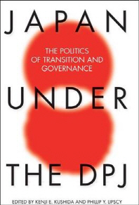 Japan Under the DPJ