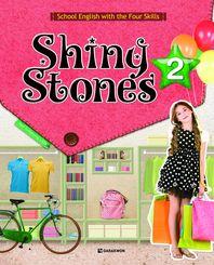 Shiny Stones. 2