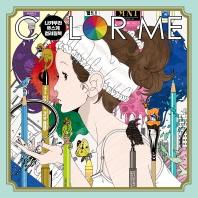 Color Me(컬러 미)