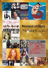 Moment of Glory 서울가요대상 1990~2013
