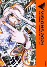 VISIONS ILLUSTRATORS BOOK 2021