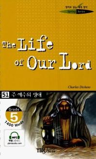 주예수의생애(51.영어로읽는세계명작스프링문고)