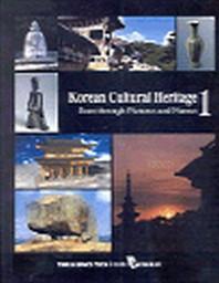 Korean Cultural Heritage. 1