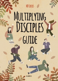 Multiplying Disciples Guide(인도자용)