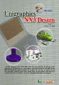 UNIGRAPHICS NX3 DESIGN