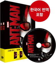 Ant-Man(앤트맨)