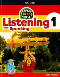 Oxford Skills World Listening with Speaking. 1(S/B W/B)