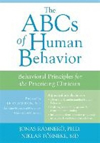 The ABCs of Human Behavior