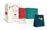 문득 사람이 그리운 날엔 시를 읽는다 Gift Set(2016 탁상 달력 한정판)