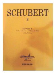 슈베르트 3(소나타)