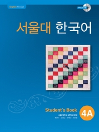 서울대 한국어 4A Student's Book