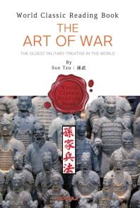 손자병법(孫子兵法) - 손무 : The Art of War (영문판)