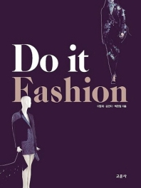 Do it Fashion