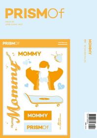 프리즘오브(PRISMOf)(Issue.4): 마미(Mommy)