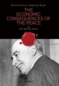평화의 경제적 결과 (케인스 경제학) : The Economic Consequences of the Peace (영문판)
