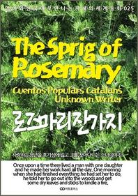 The Sprig of Rosemary (로즈마리 잔가지): 영어와 한국어로 만나는 지혜의 세계동화 025