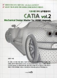 CATIA vol. 2