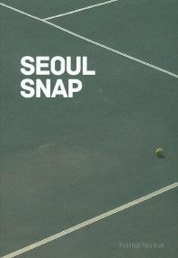 서울 스냅(Seoul Snap)