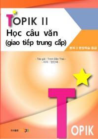 TOPIK 2(토픽 2) 문장학습 중급