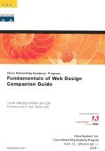 CNAP:FUNDAMENTALS OF WEB DESIGN COMPANION GUIDE(한글판)