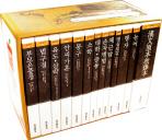 세모클래식 동양고전 문고본 시리즈 세트