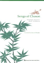 SONGS OF CHOSON