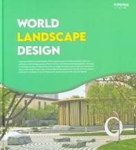 World Landscape Design