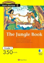 The Jungle Book (350 Words)