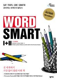 Word Smart I+II