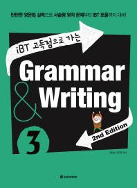 iBT 고득점으로 가는 Grammar Writing. 3