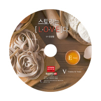 스토리는 Love다(Vitamin Book 350)