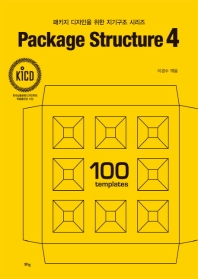 Package Structure. 4