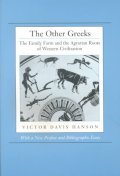 The Other Greeks