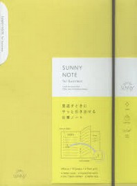 SUNNY NOTE LSN-01YEL