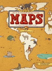세계의 지리 문화 특산물 음식 유적 인물을 MAPS