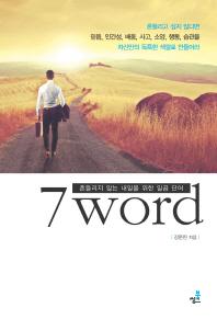 7 Word