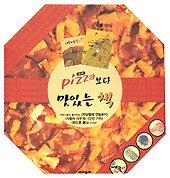 피자보다 맛있는 책(유아)