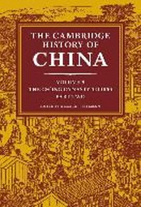 The Cambridge History of China, Volume 9
