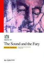 THE SOUND AND THE FERY