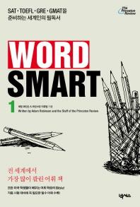 Word Smart. 1