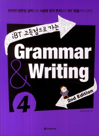 iBT 고득점으로 가는 Grammar & Writing. 4