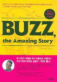 버즈 어메이징 스토리(Buzz The Amazing Story)
