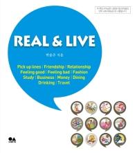 리얼 앤 라이브(REAL & LIVE)