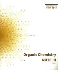 Organic Chemistry NOTE. 3
