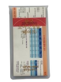 한국 소아소생술 테이프